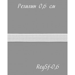 Регилин мягкий 0,6 см (4 лески)