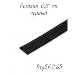 Регилин мягкий 0,8 см черный (4 лески)