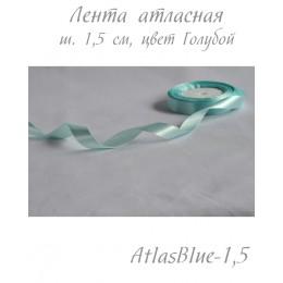 Лента атласная, ширина 1,5 см, цвет - Голубой