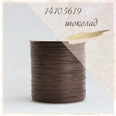 Рафия для вязания ISPIE  250 м., Цвет -  Шоколад (14105619)