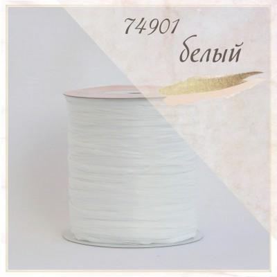 Пряжа рафия ISPIE 250 м., Цвет - Белый (74901)