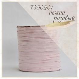 Цвет - Нежно-розовый (7490201), Рафия ISPIE 250 м.