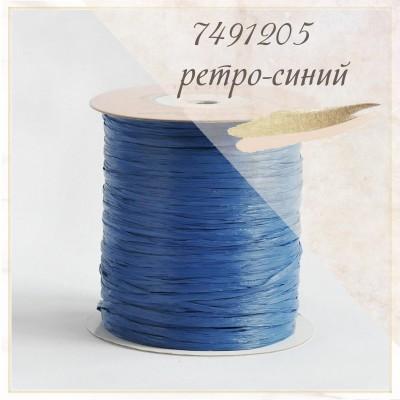Цвет - Ретро-синий (7491205), Рафия ISPIE 250 м.