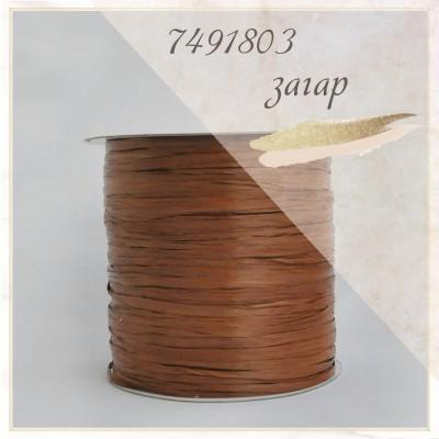 Рафия для вязания ISPIE  250 м., цвет - Загар (7491803)