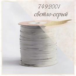 Цвет - Светло-серый (7492001), Рафия ISPIE  250 м.