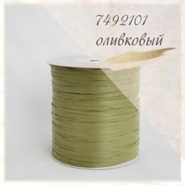 Цвет - Оливковый (7492101), Рафия ISPIE  250 м.