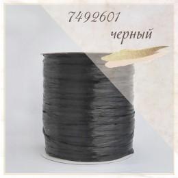 Цвет - Черный (7492601), Рафия ISPIE  250 м.
