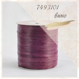 Цвет - Вино (7493101), Рафия ISPIE  250 м.