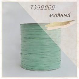 Цвет - Мятный (7492202), Рафия ISPIE  250 м.