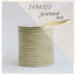Цвет - Зеленый лен (7494002), Рафия ISPIE  250 м.