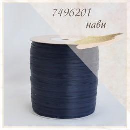 Цвет - Нави (7496201), Рафия ISPIE  250 м.