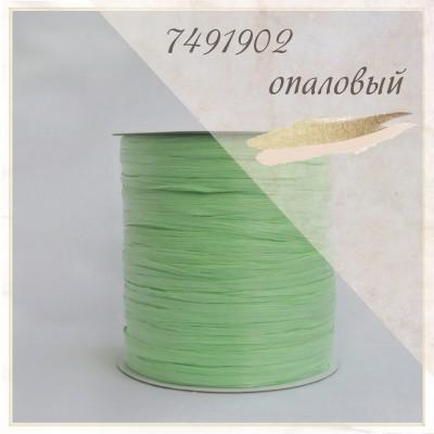 Цвет - Опаловый (7491902), Рафия ISPIE  250 м.