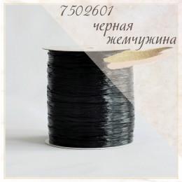 Цвет - Черная жемчужина (7502601), Рафия ISPIE  250 м.