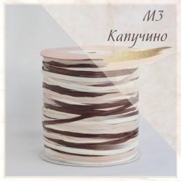 Цвет - Капучино (M3), Рафия ISPIE  250 м.