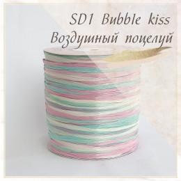 Цвет - Воздушный поцелуй (SD1), Рафия ISPIE  250 м.