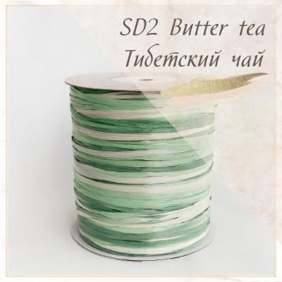 Цвет - Тибетский чай (SD2), Многоцветная рафия ISPIE  250 м.