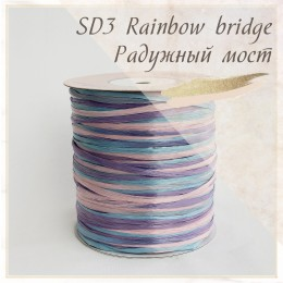Цвет - Радужный мост (SD3), Рафия ISPIE  250 м.