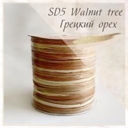 Цвет - Грецкий орех (SD5), Рафия ISPIE  250 м.