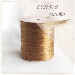 Цвет - Золото (7501502), Рафия ISPIE  250 м.