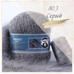 """Пряжа """"Пух норки"""" - 803 Серый"""