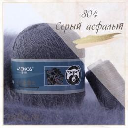 """Пряжа """"Пух норки"""" - 804 Серый асфальт"""