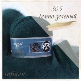 "Пряжа ""Пух норки"" - 805 Темно-зеленый"