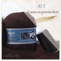 """Пряжа """"Пух норки"""" - 815 Темно-коричневый"""