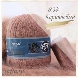 """Пряжа """"Пух норки"""" - 834 Коричневый"""