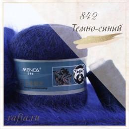 """Пряжа """"Пух норки"""" - 842 Темно-синий"""