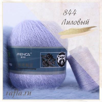 """Пряжа """"Пух норки"""" - 844 Лиловый"""