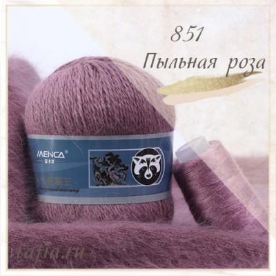 "Пряжа ""Пух норки"" - 851 Пыльная роза"