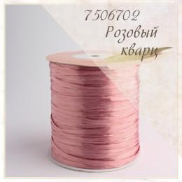Цвет - Розовый кварц (7506702), Рафия ISPIE  250 м.
