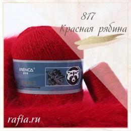 "Пряжа ""Пух норки"" - 817 Красная рябина"