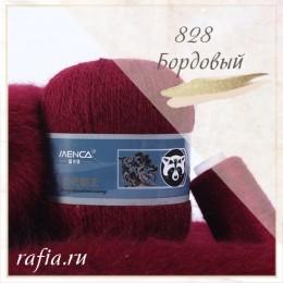 """Пряжа """"Пух норки"""" - 828 Бордовый"""